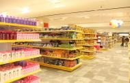 پروژه اتوکد هایپر مارکت بزرگ