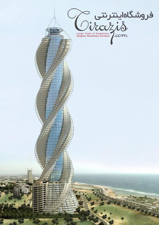 برج ۱۶ طبقه خارجی - پروژه اتوکدی